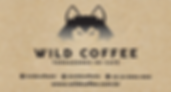 wildcoffee.png
