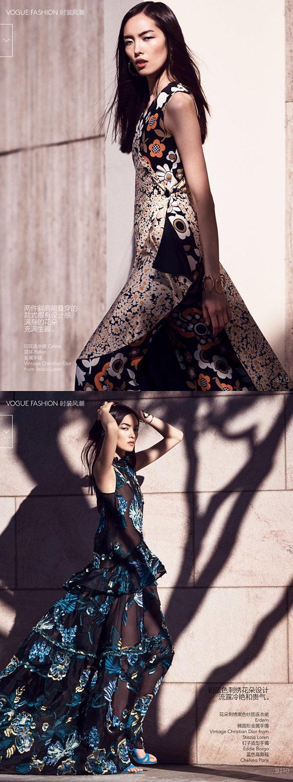 Vogue_China_March_2015.jpg