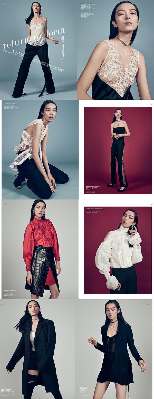 Vogue_China_June_2016.jpg