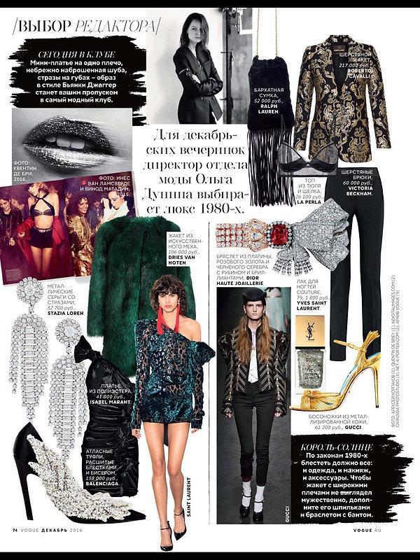 Vogue_Russia_December_2016.jpg