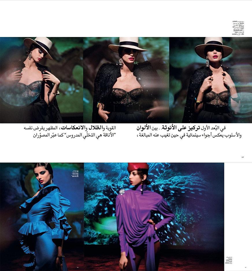 Vogue_Arabia_March_2017.jpg
