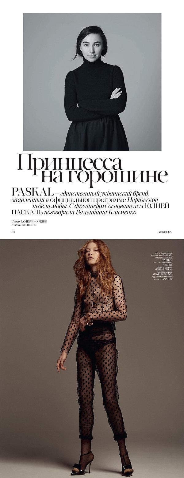 Vogue_Ukraine_December_2016.jpg