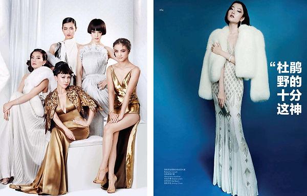 Vogue_China_September_2015.jpg