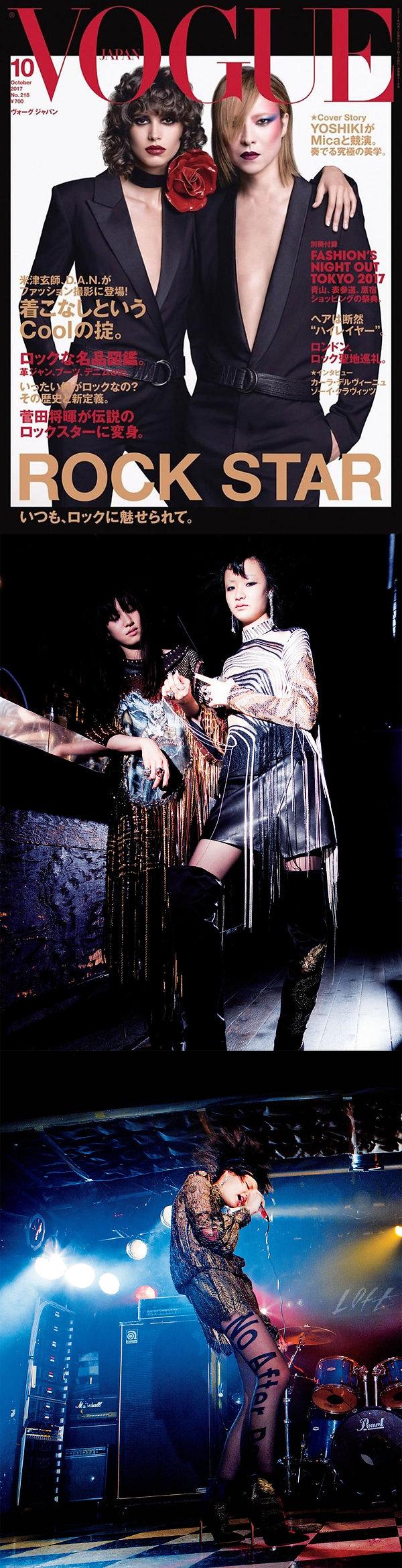 Vogue_Japan_October_2017.jpg