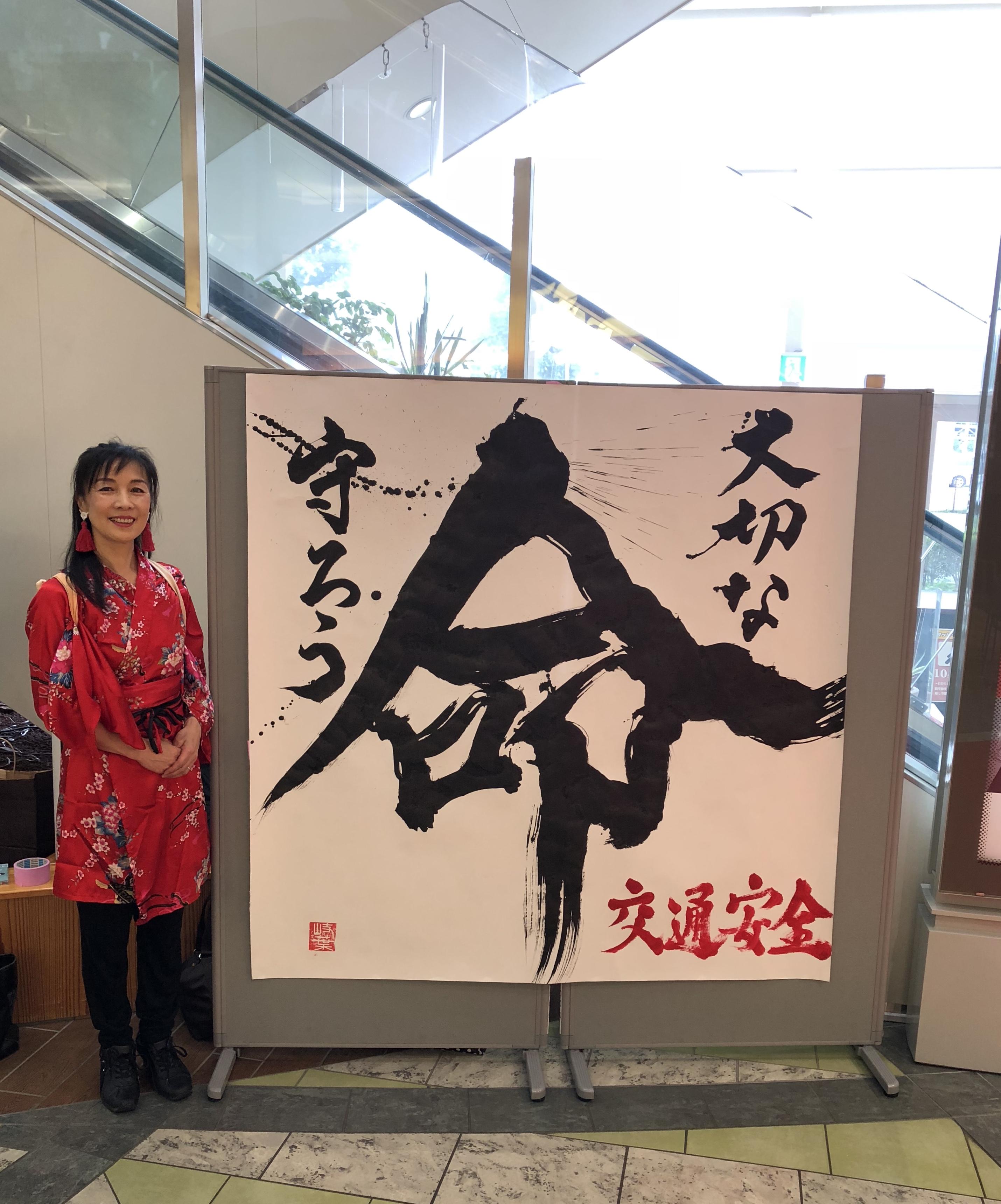 2018.9.30千葉県交通安全イベント1-1