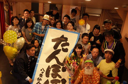 大河&海斗 TAIGA&KAITO