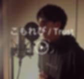 KAITO CD こもれび TRUST