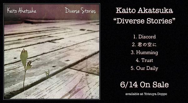 """""""Diverse Stories"""" Kaito Akatsuka.jpg"""