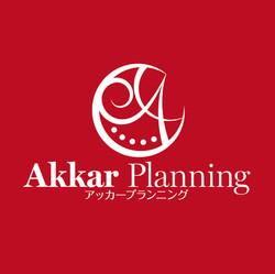 アッカープランニング Akkar Planning