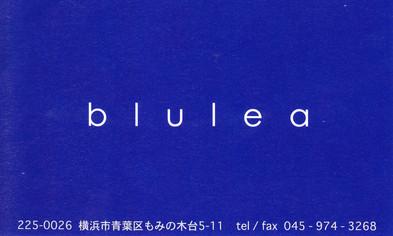 blulea ブルリ Boutique ブティック