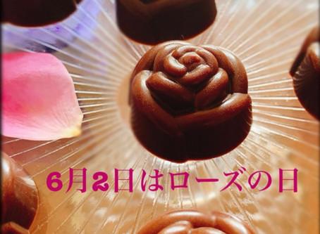 横浜ローズプロジェクト Promotion chocolat !!