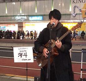 赤塚海斗.jpg