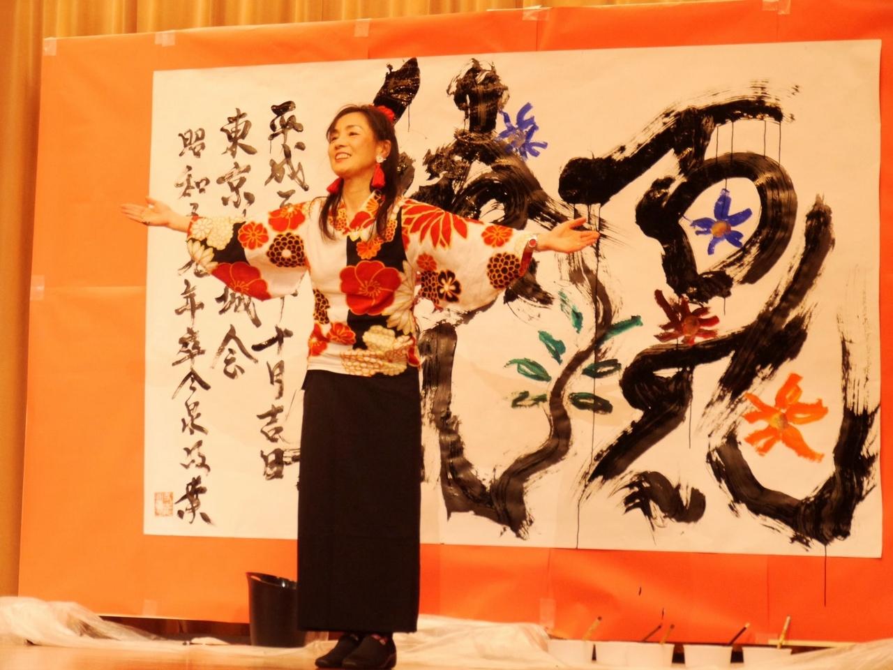 2018.10東京葛城会・上野精養軒ステージで4-1280x960