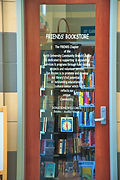 friendsbookstoredoor1.jpg