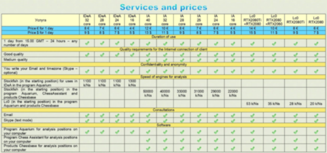 Our services and prices 16.03.2020.jpg