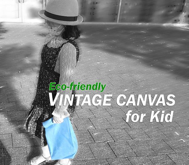 vintagecanvasforkid.jpg
