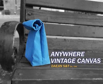 vintagecanvas blue.jpg