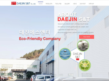 DAEJIN S&T HOMEPAGE LAUNCHING