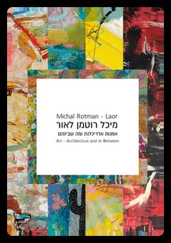 Catalog  Michal - Artist