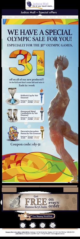 judaica Olimpic Gamel.png