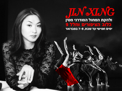 31.1_800x600 JinSing2.png