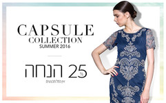 A4 CAPSUL Collection_Press.jpg