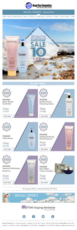 DeadSea Cosmetick Newsletter New.png