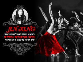 31.1_800x600 JinSing.png