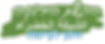 לוגו הרשת הירוקה.png