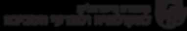 לוגו האגודה הישראלית לאקולוגיה.png