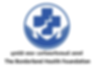The Borderland logo2.png