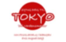 SYNG-DEG-TIL-TOKYO-NY.jpg