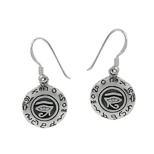 Sterling Silver Eye of Horus Earrings
