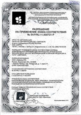 Разрешение на применение знака соответствия действующей партии Remars Juniors, пенка