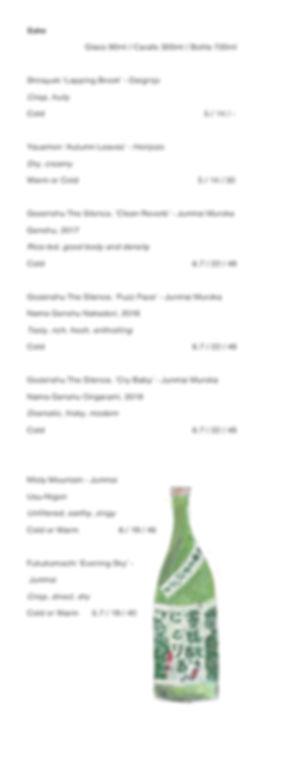 VP DRINKS MENU website 04.jpg