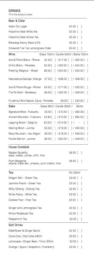 drinks menu for website 12.07.20.png