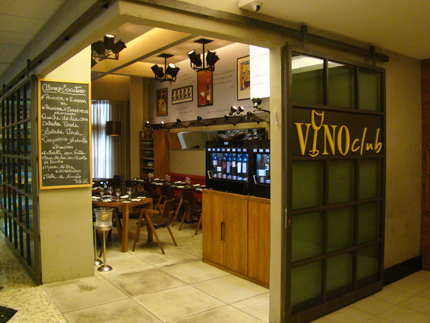 Vino Club - Shopping da Gávea