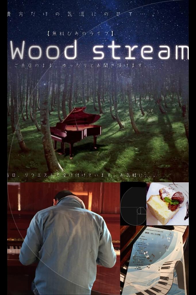 音のWood Stream