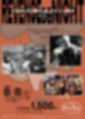 20-08-08バンボスdeナイト.jpg