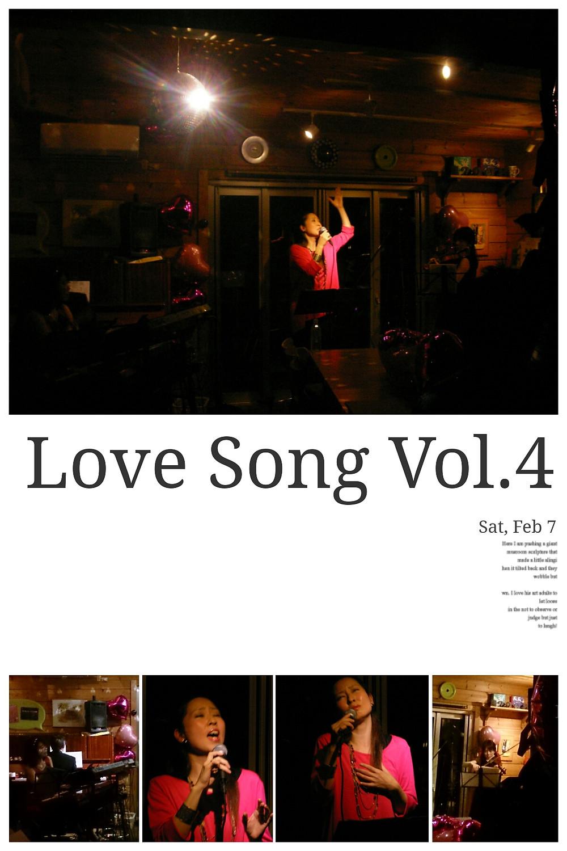 Love Song Vol.4