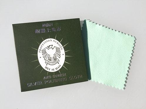 Tissu de nettoyage pour bijoux anti ternissement