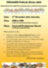 Potluck 2019 Flyer.jpg