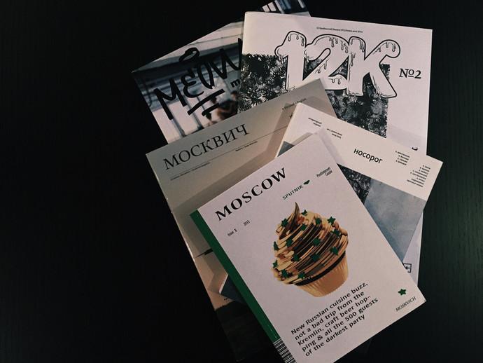 Расцвет независимых журналов