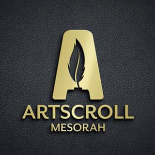 Artscroll Logo Redesign
