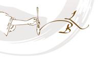 Logo Laurence Beille.jpg