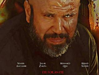 "True Spirit Entertainment shot epic film ""BARA (2015)"""