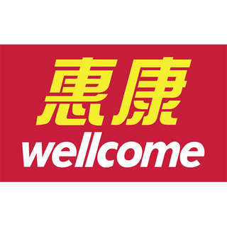 Wellcome-600x600.png