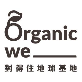 Organic-We.png