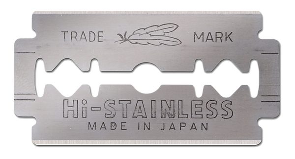 Feather High Stainless blade (solo).png