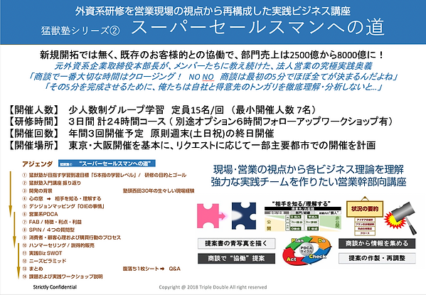 スクリーンショット 2020-07-09 4.02.09.png